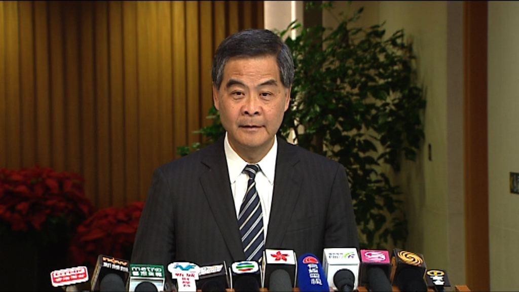 梁振英入稟控告梁繼昌UGL言論誹謗