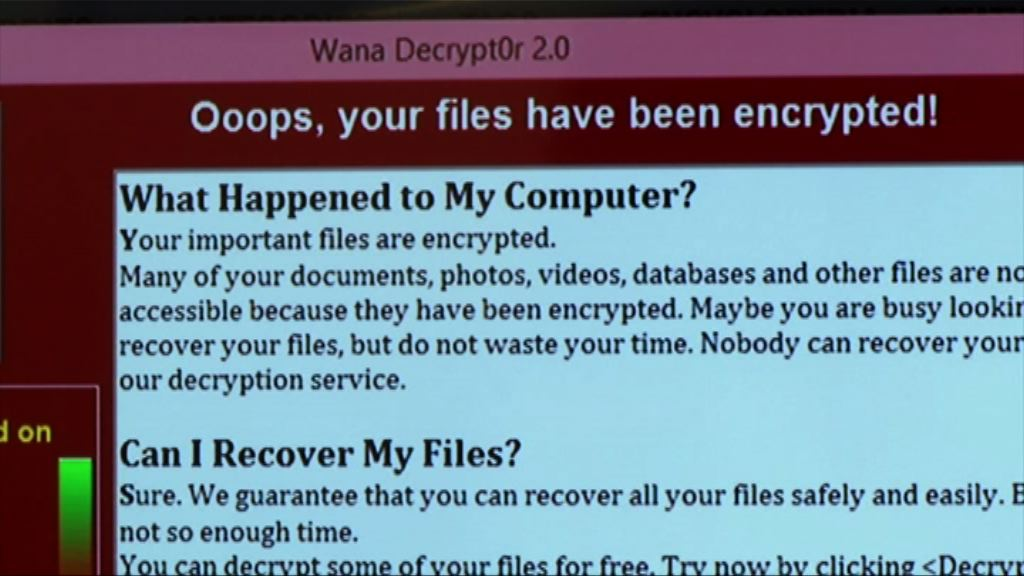 內地當局通報勒索軟件變種面世
