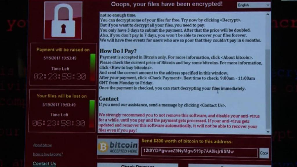 多國再遭勒索軟件攻擊 暫無方法制止