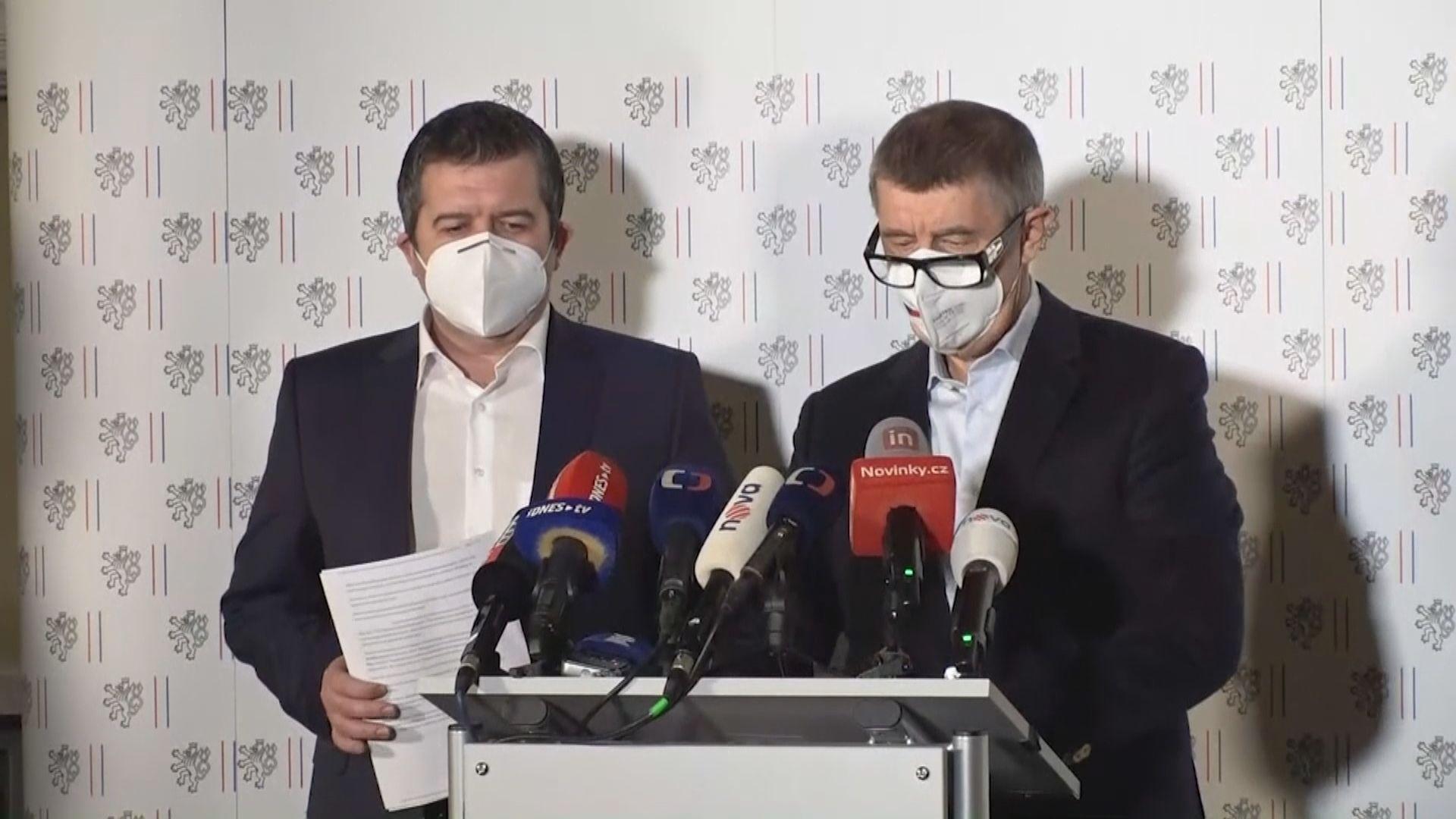 捷克驅逐十八名涉軍火庫爆炸案俄羅斯外交官