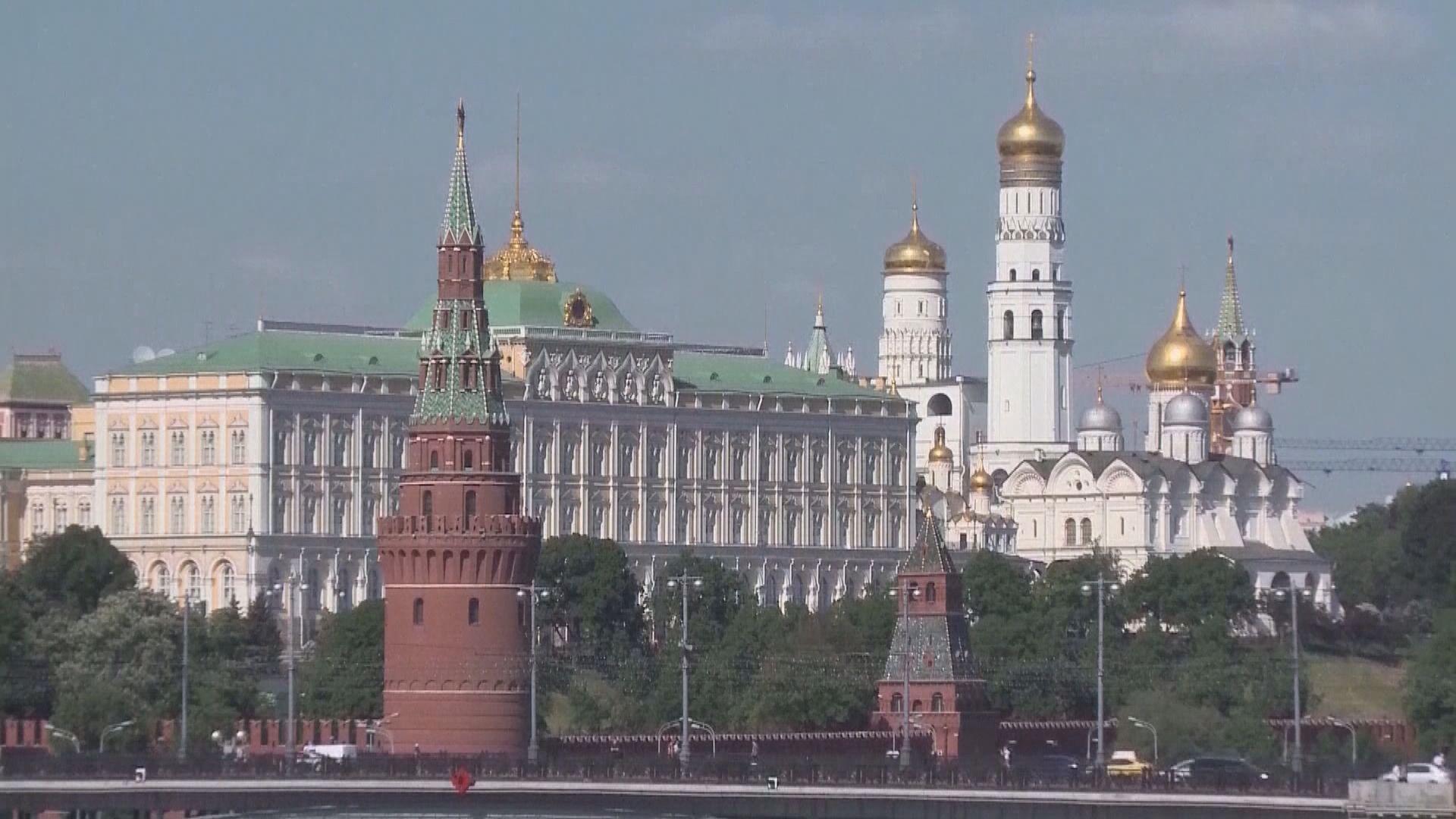俄羅斯下令驅逐20名捷克外交人員