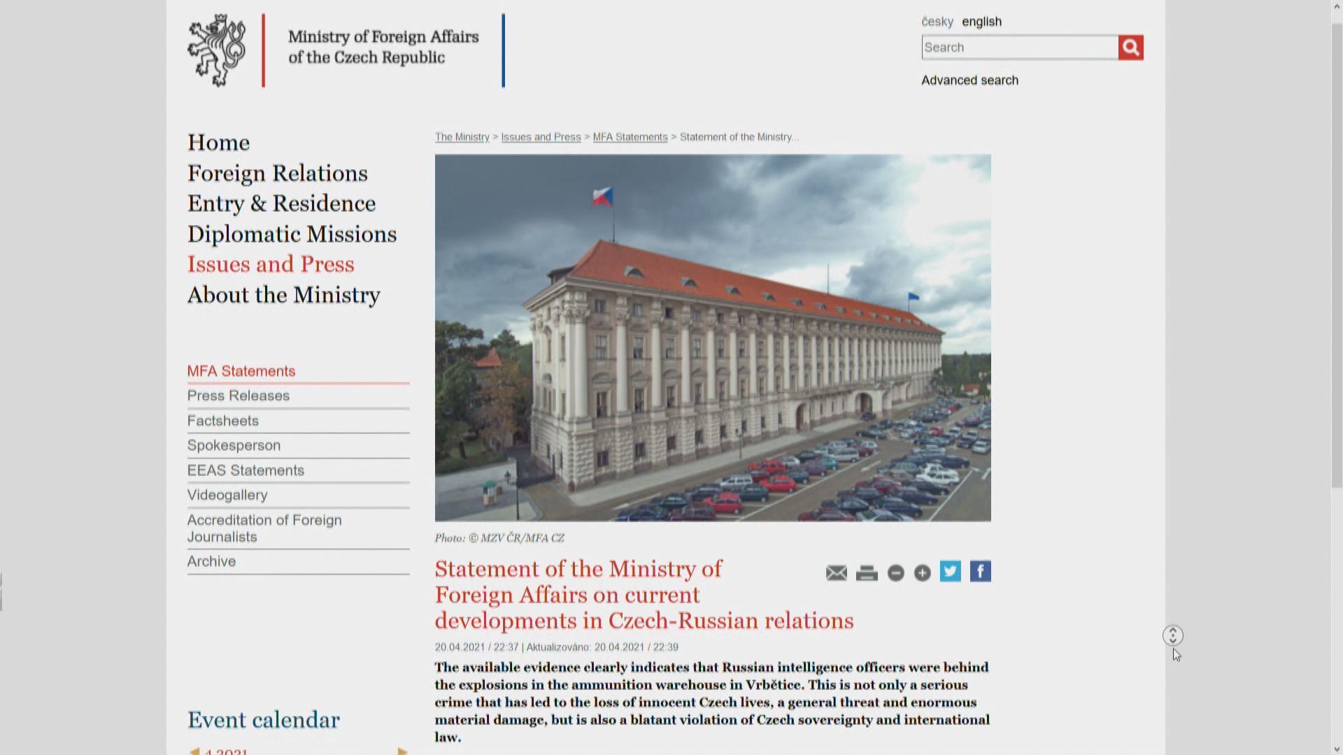 捷克呼籲歐盟北約盟友支持
