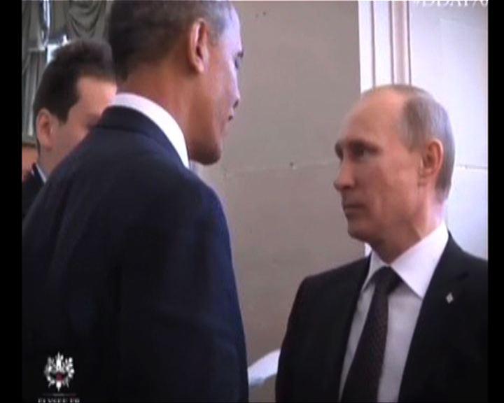 烏危機爆發後奧巴馬首晤普京