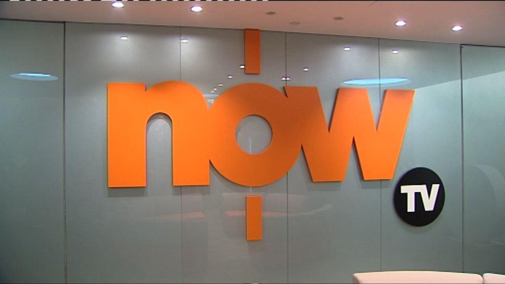 D100向NowTV公開道歉