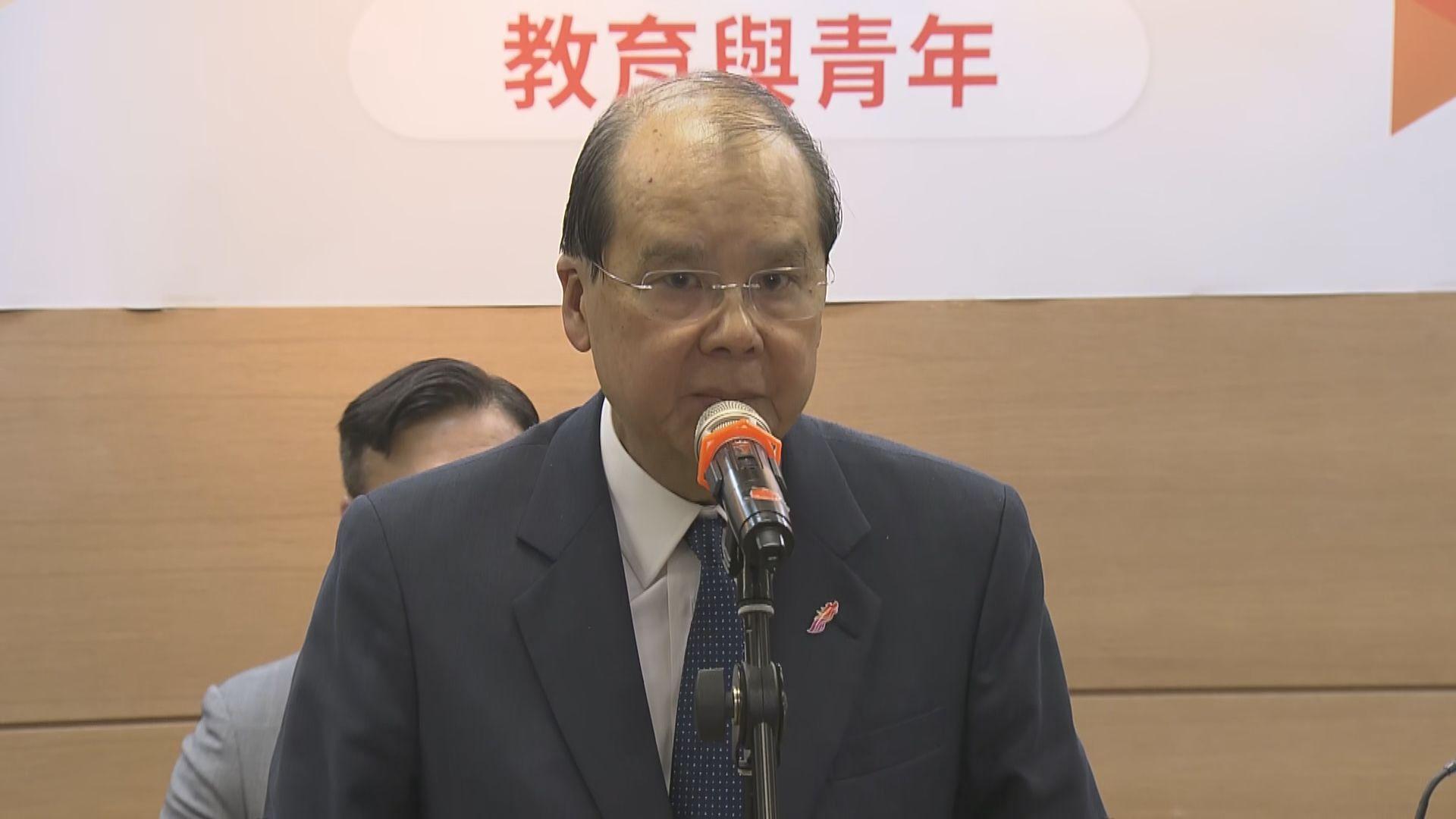張建宗:面對困局政府不會氣餒