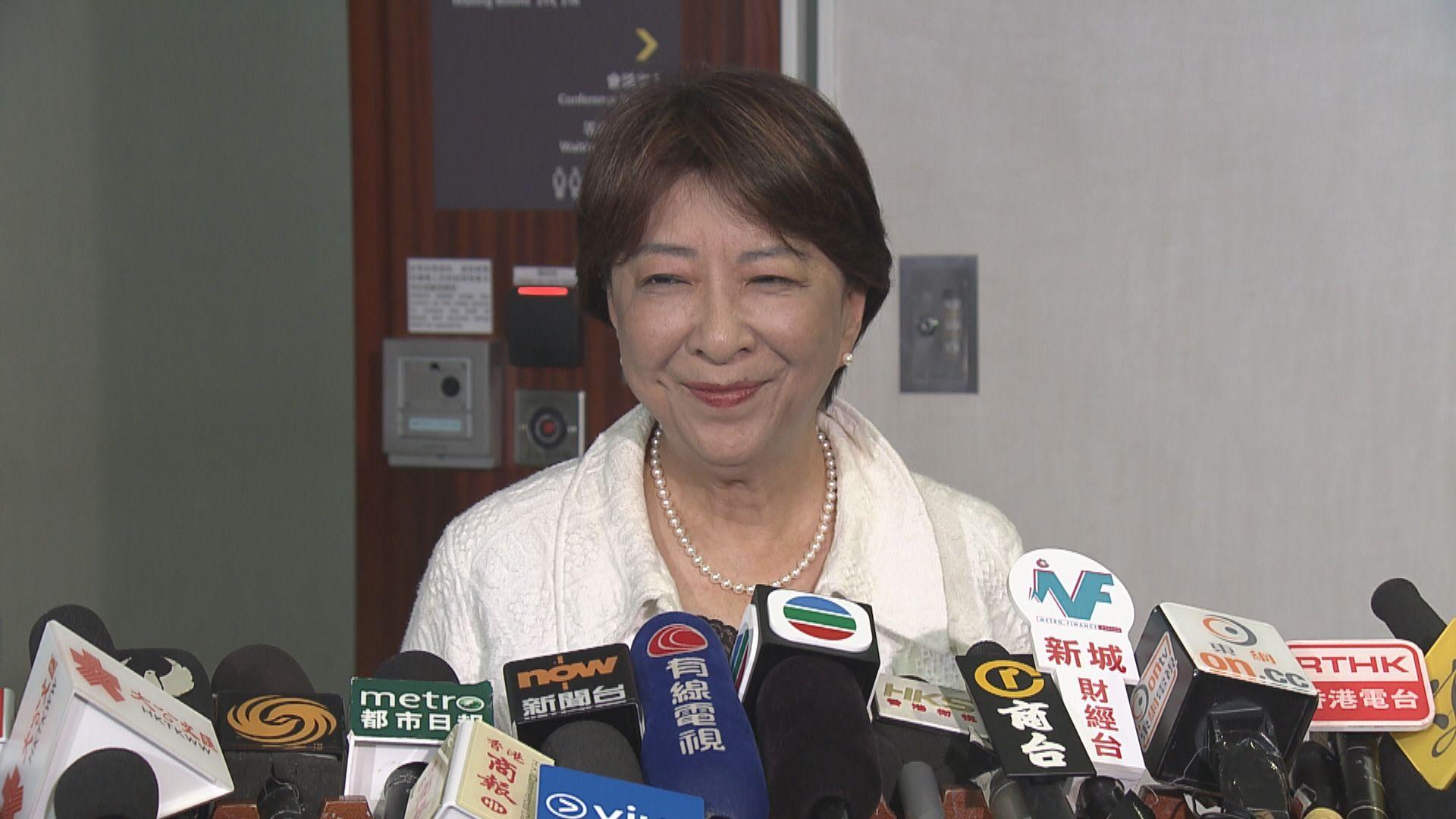 蔣麗芸去信警務處促停發不反對通知書