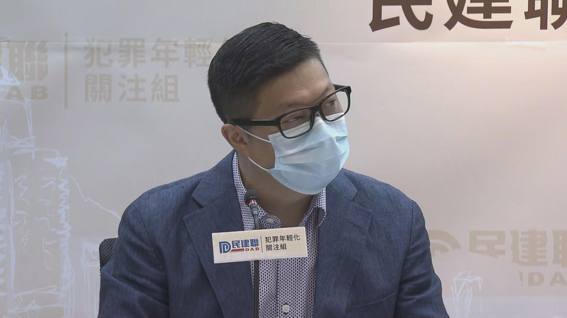 鄧炳強:考慮檢控以外形式處理個別非最嚴重反修例案件