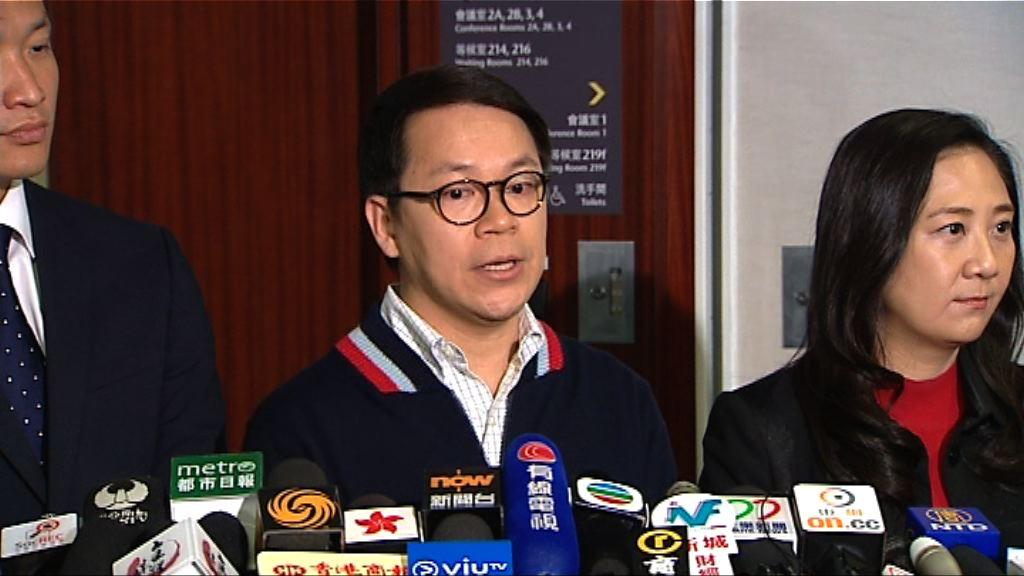 民建聯促政府增加預算案措施