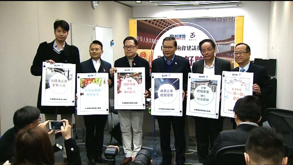 譚耀宗:未知兩會會否討論增補梁振英為政協副主席