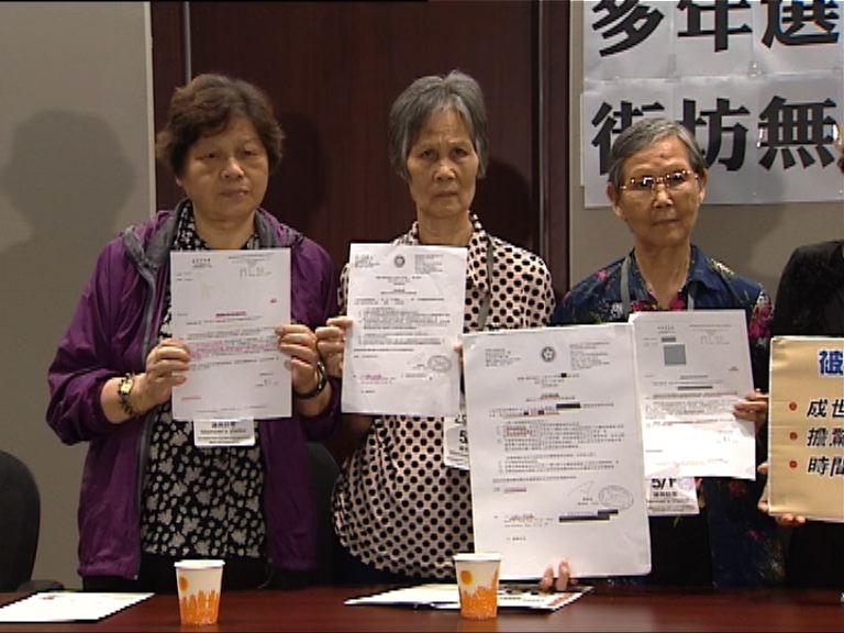 有葵涌老街坊被選舉事務處質疑地址造假