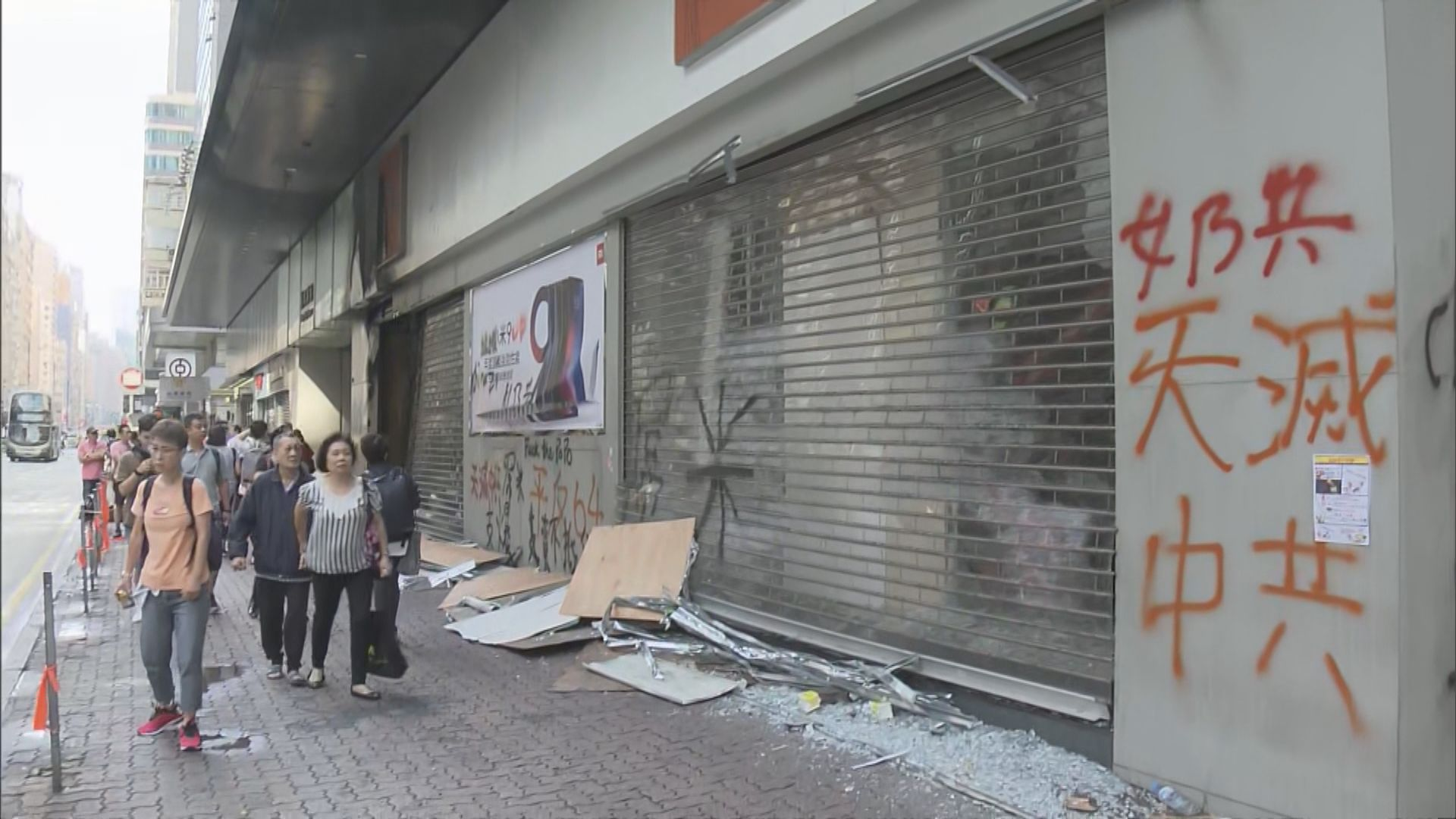 旺角多間商店被破壞 有待清理