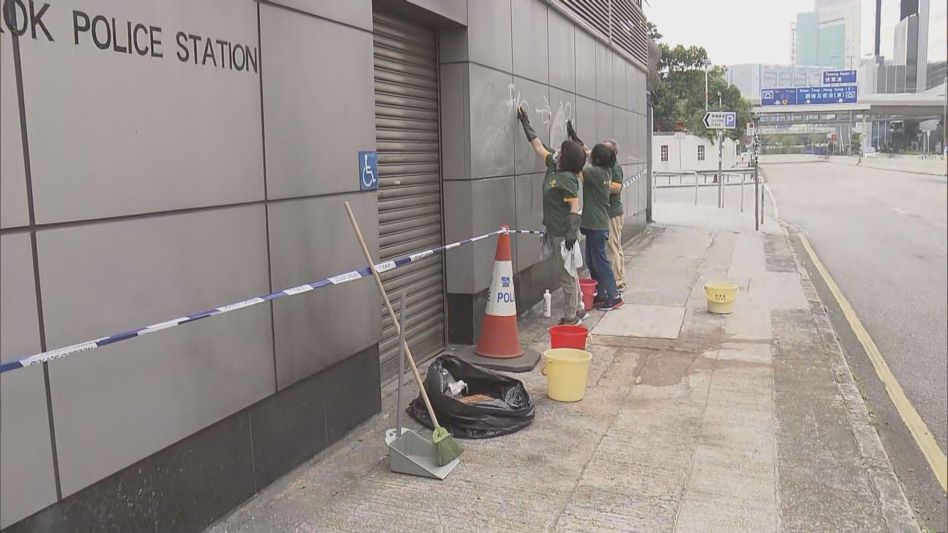 牛頭角警署疑遭投擲汽油彈 牆身被塗鴉