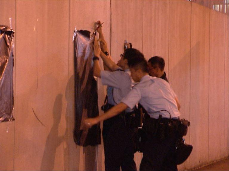 旺角警署外牆遭寫上辱警字句