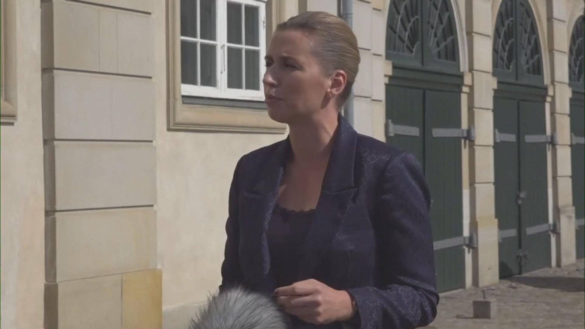 丹麥首相對特朗普取消訪問感意外