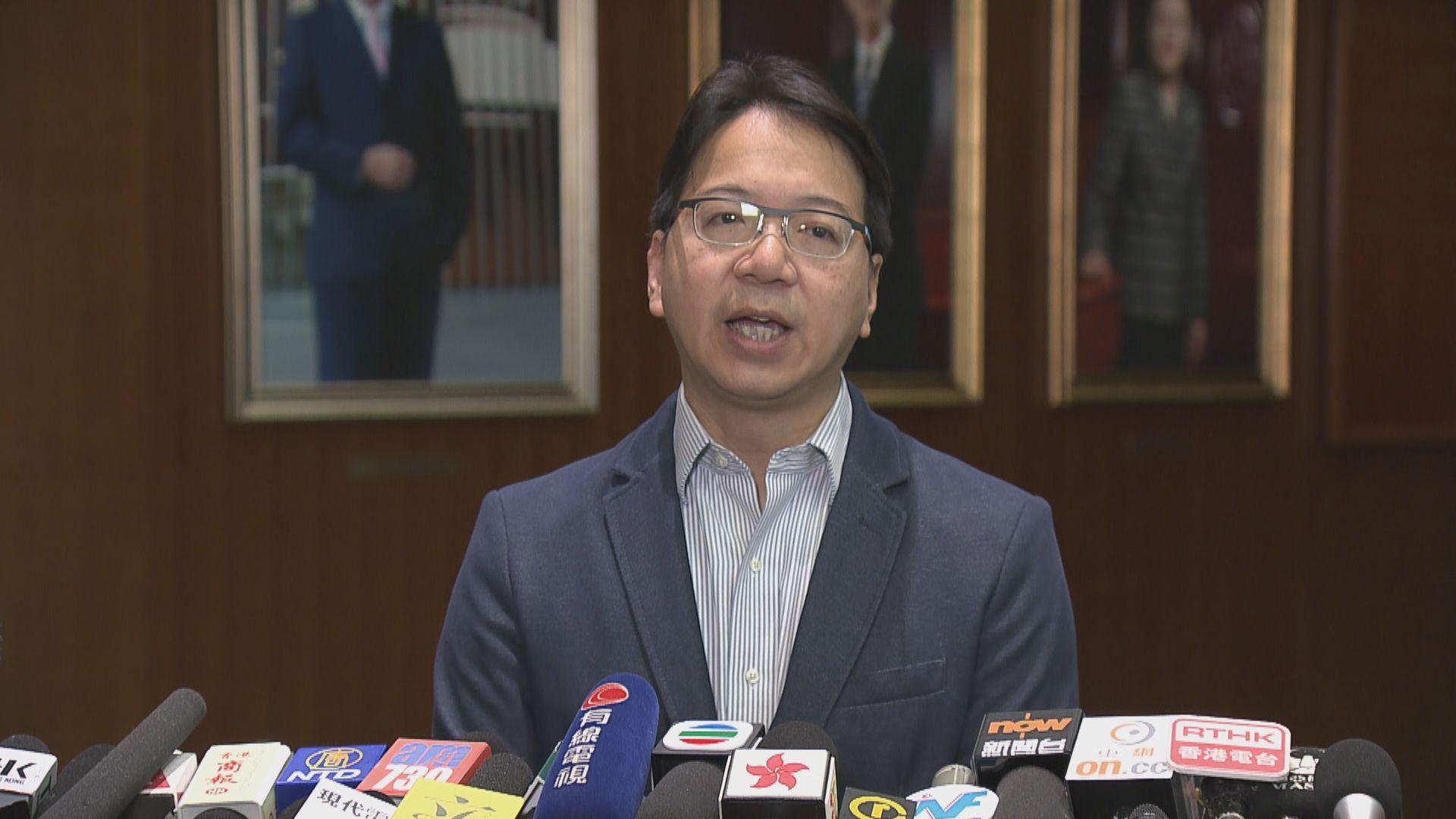 莫乃光:必須檢討對環聯這類公司的監管