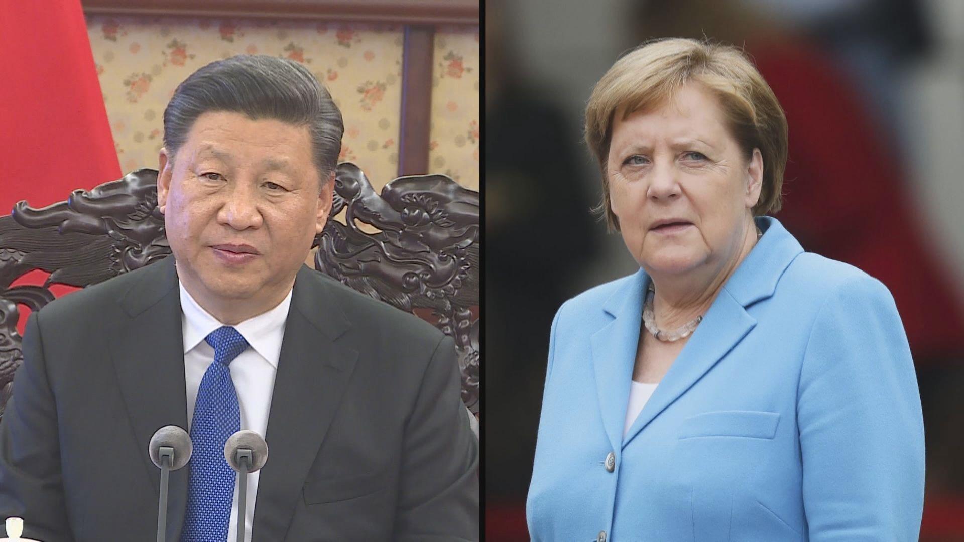 多國領袖出席本月底網上舉行的達沃斯世界經濟論壇