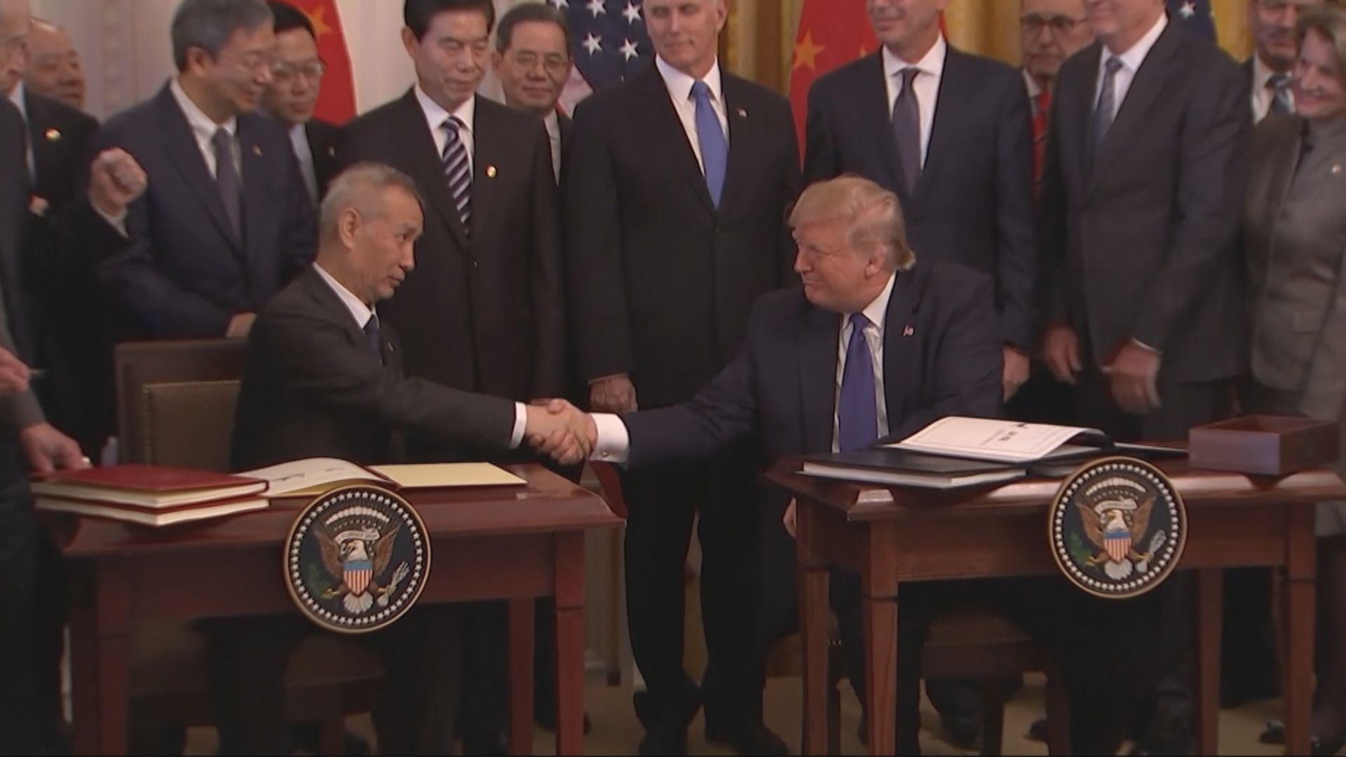 中美第二階段貿易談判短期內展開