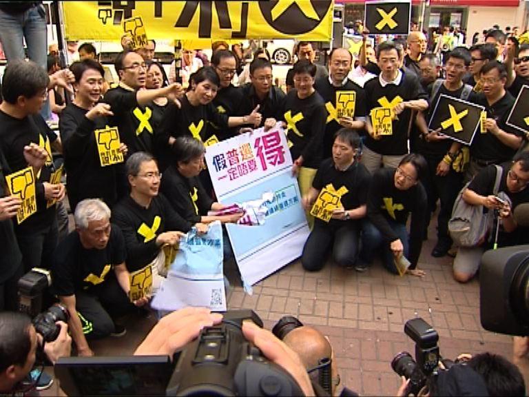 鄭耀棠:泛民倘反政改中央會視他們作透明