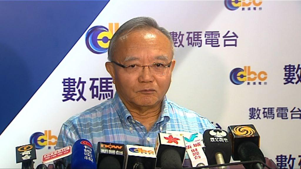 劉兆佳:港獨蔓延令政府從嚴處理