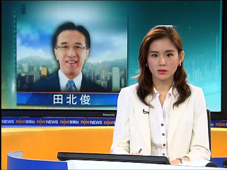 田北俊:張宇人是內會主席合適人選