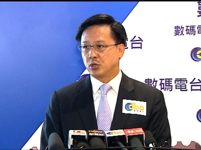 何君堯:任嶺大校董非要針對學生