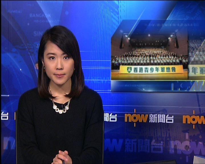 陳振彬:青少年軍總會惹質疑因社會欠互信