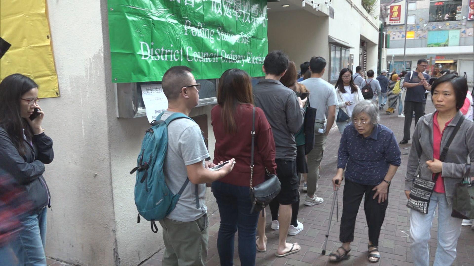 區選選舉呈請期限因應法院暫停辦公順延