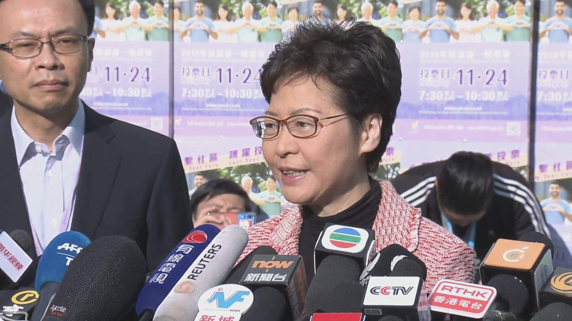 林鄭月娥投票後籲選民踴躍投票