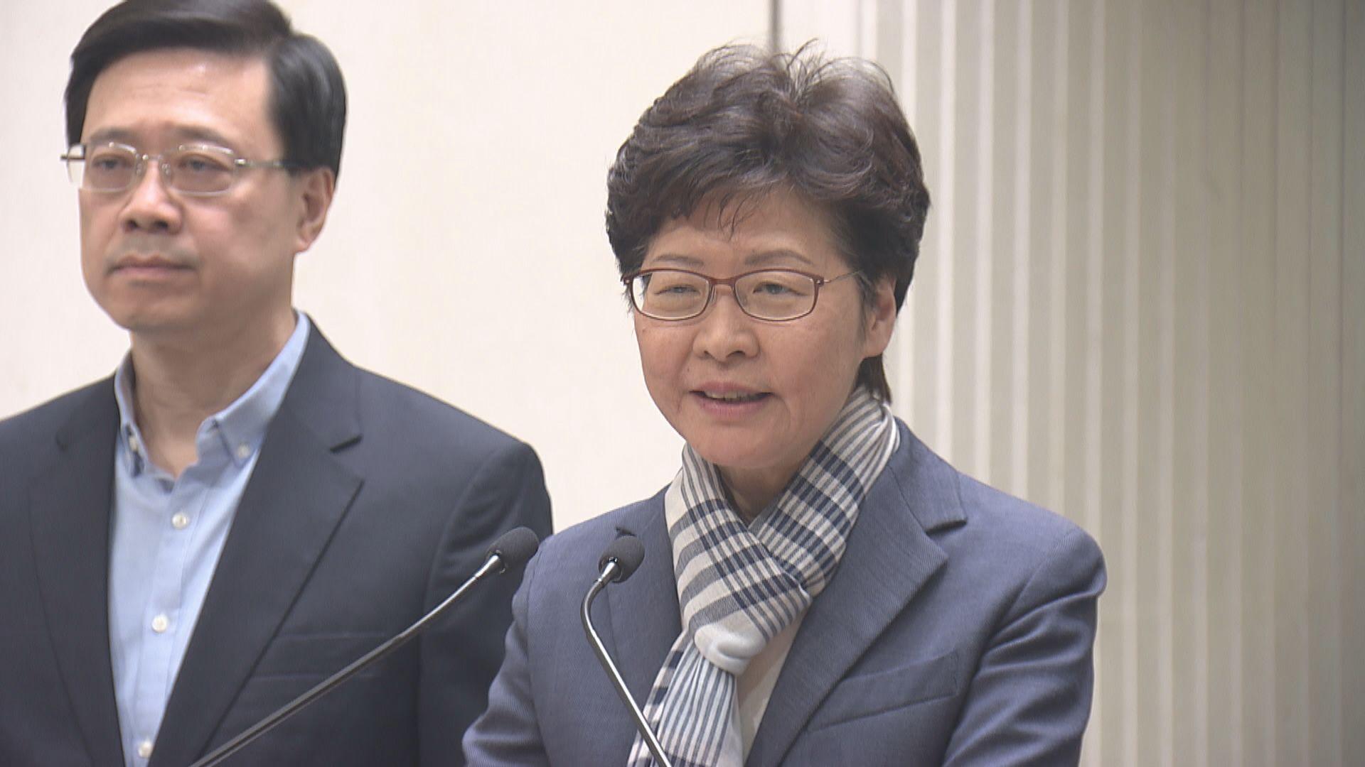 林鄭月娥:政府尊重選舉結果會認真反思