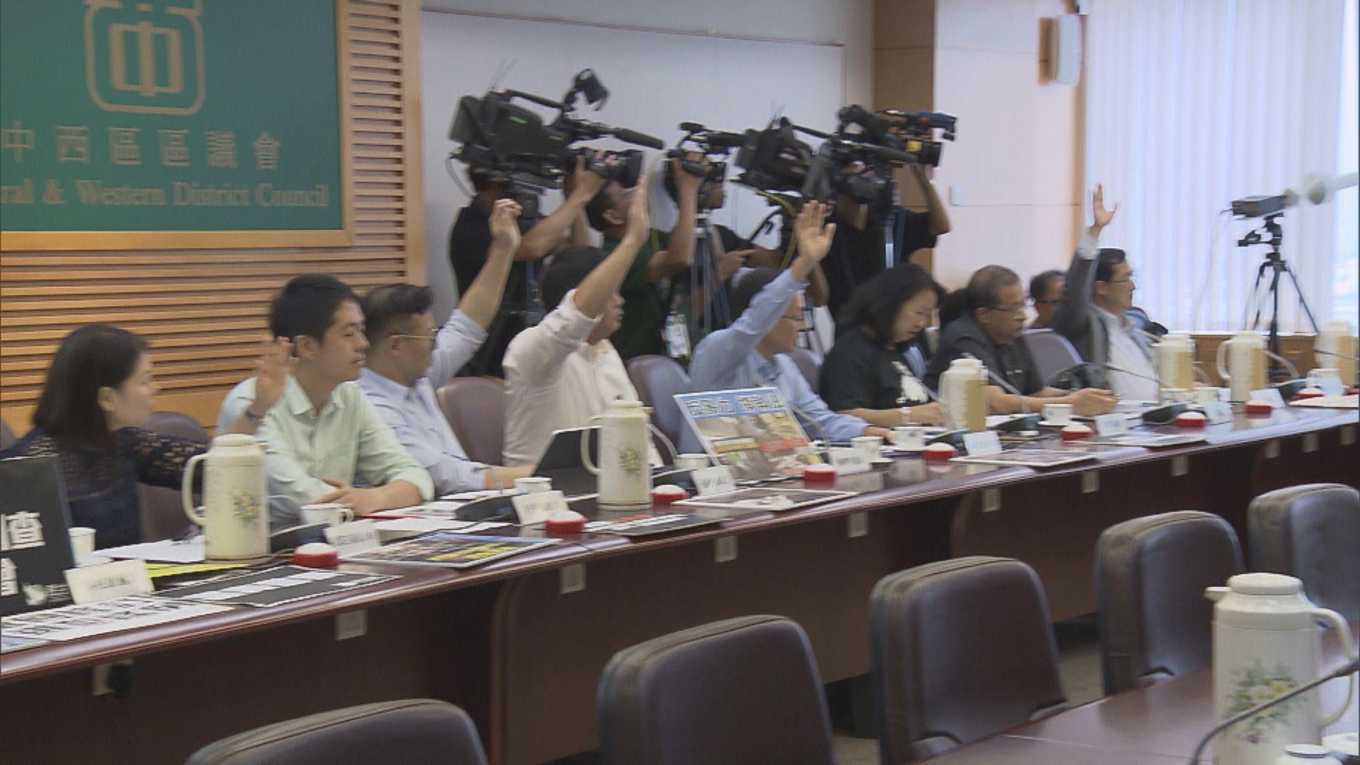 中西區區議會否決譴責政府及警方為612定性