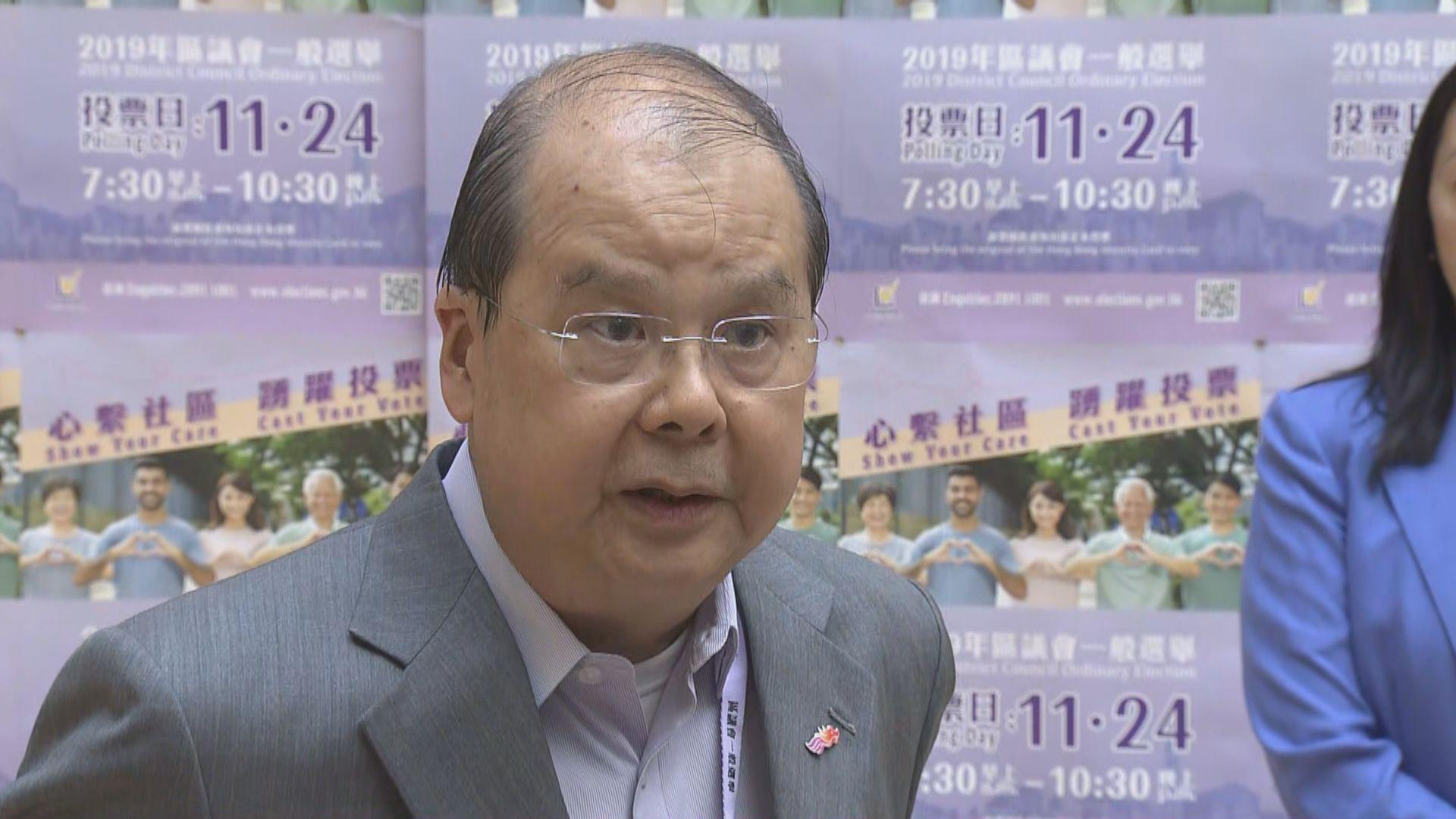 張建宗:政府尊重區選投票結果