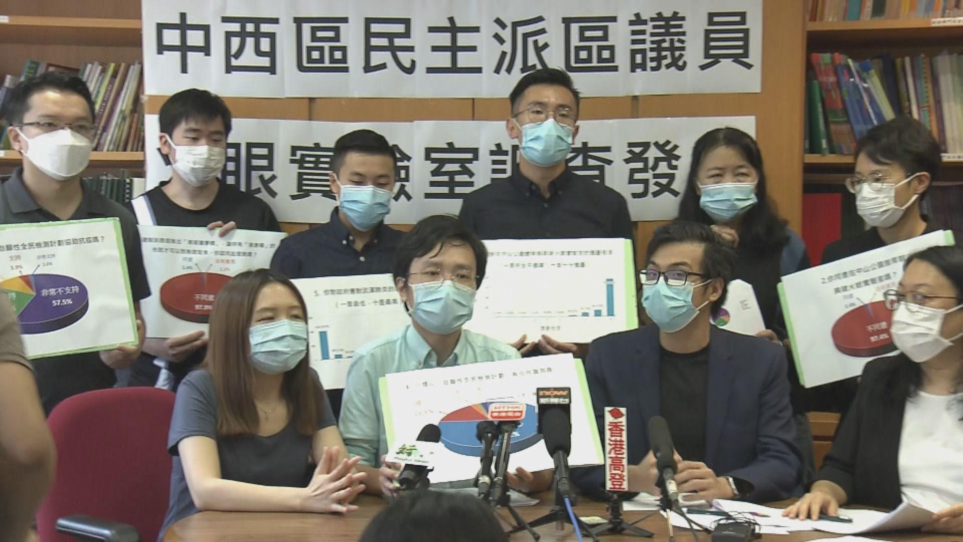 中西區區議員批政府沒交代火眼實驗室對居民影響