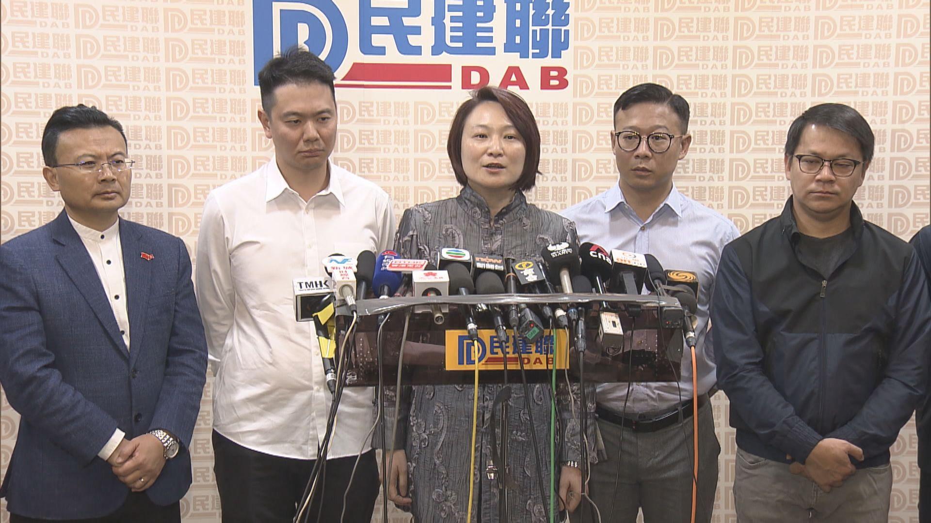 民建聯主席李慧琼提請辭但不獲中委會接納