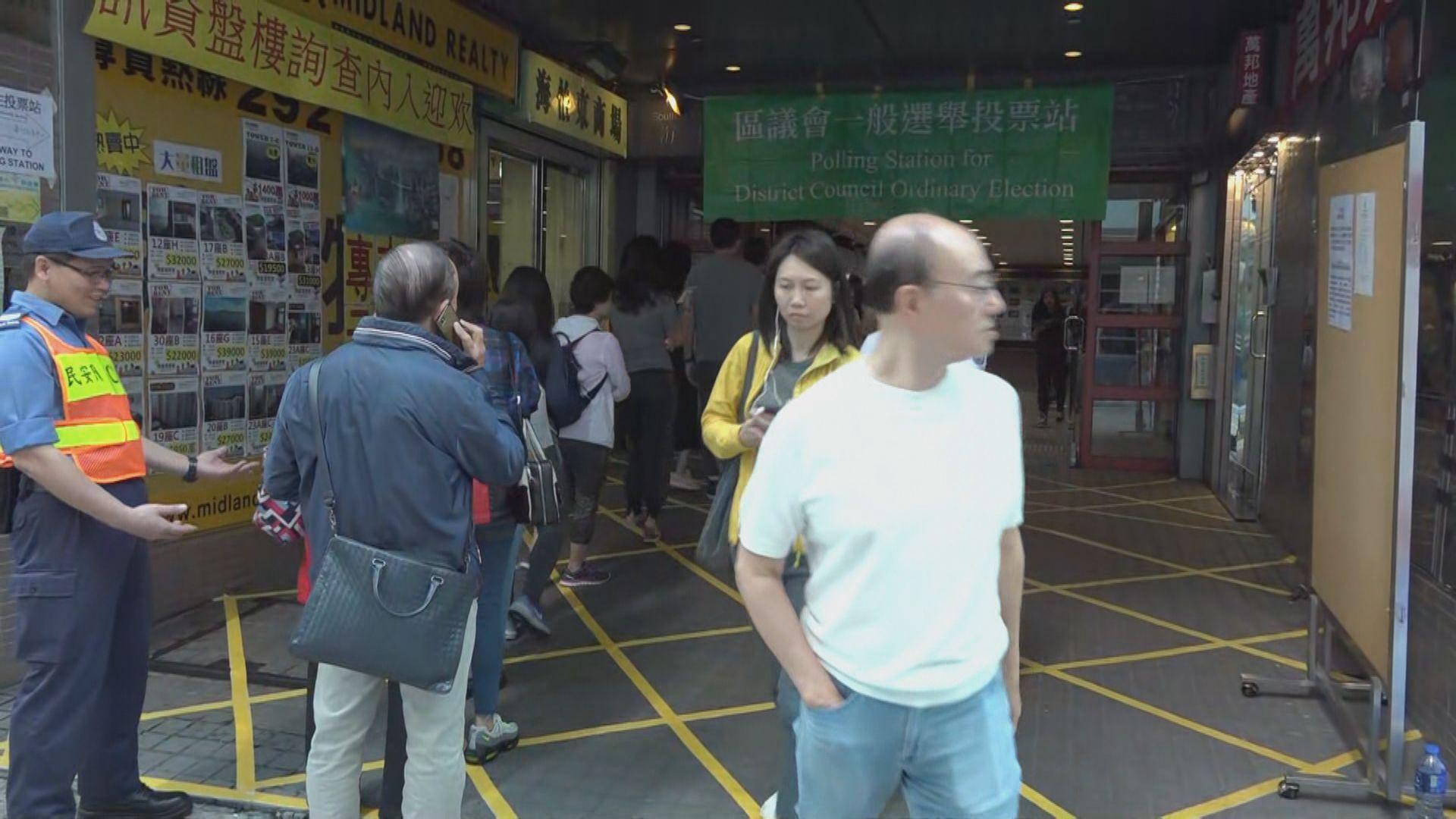 陳家珮及林浩波於海怡西選區拉票