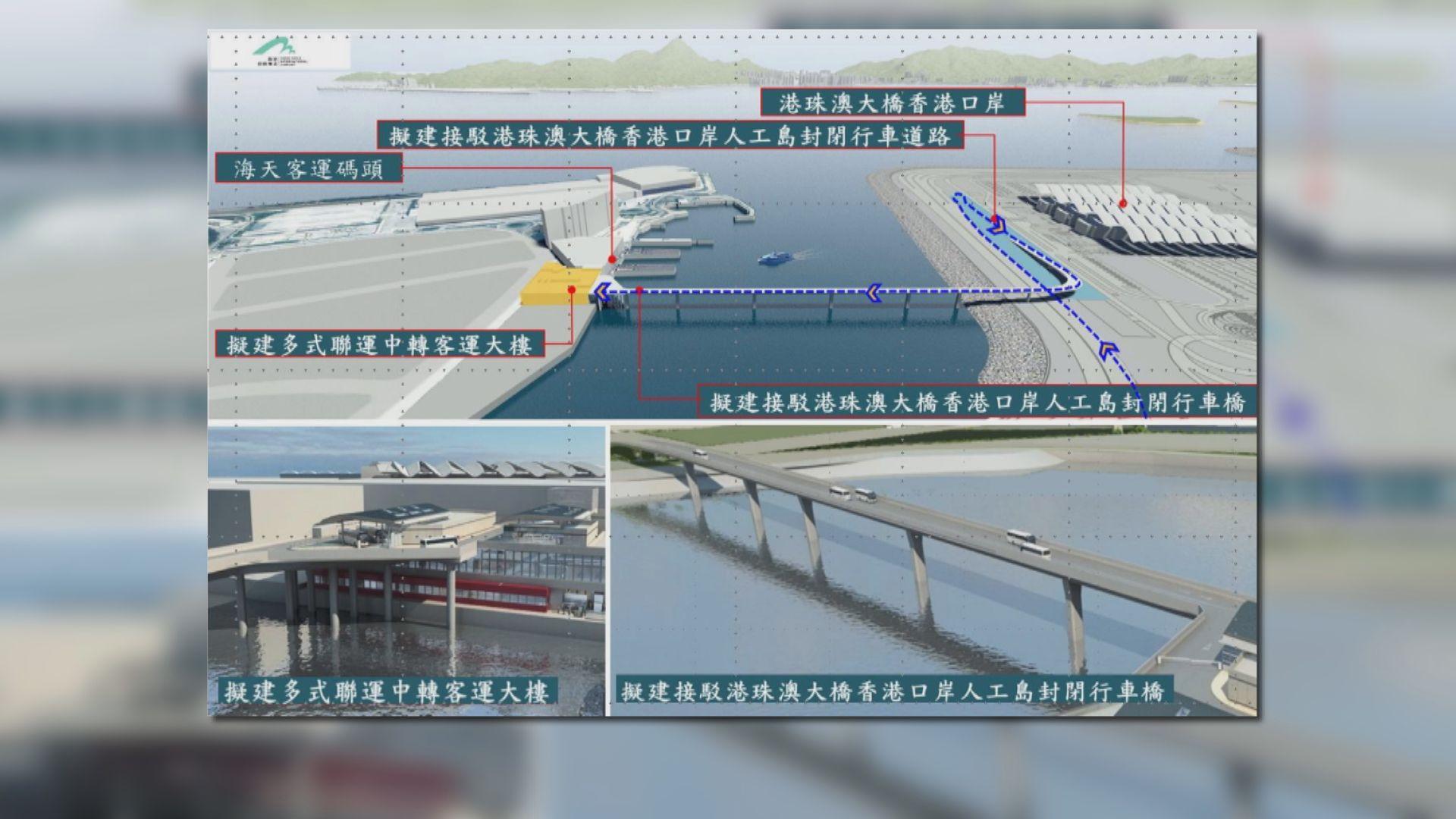 機管局擬斥30億興建行車橋駁港珠澳大橋