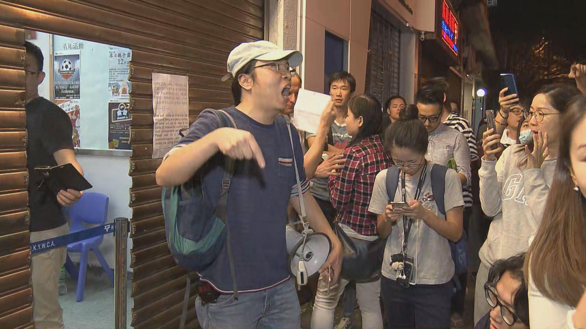 有票箱在關站後運到 引起市民不滿