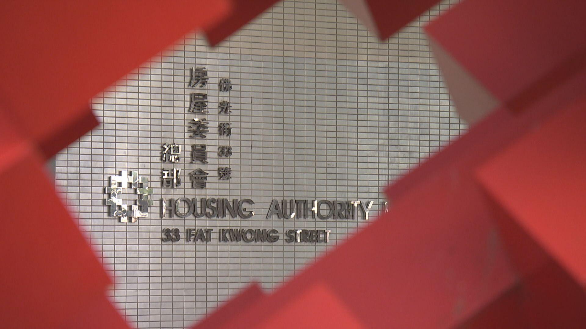 房屋署初選前去信議辦 指違租務條例會跟進