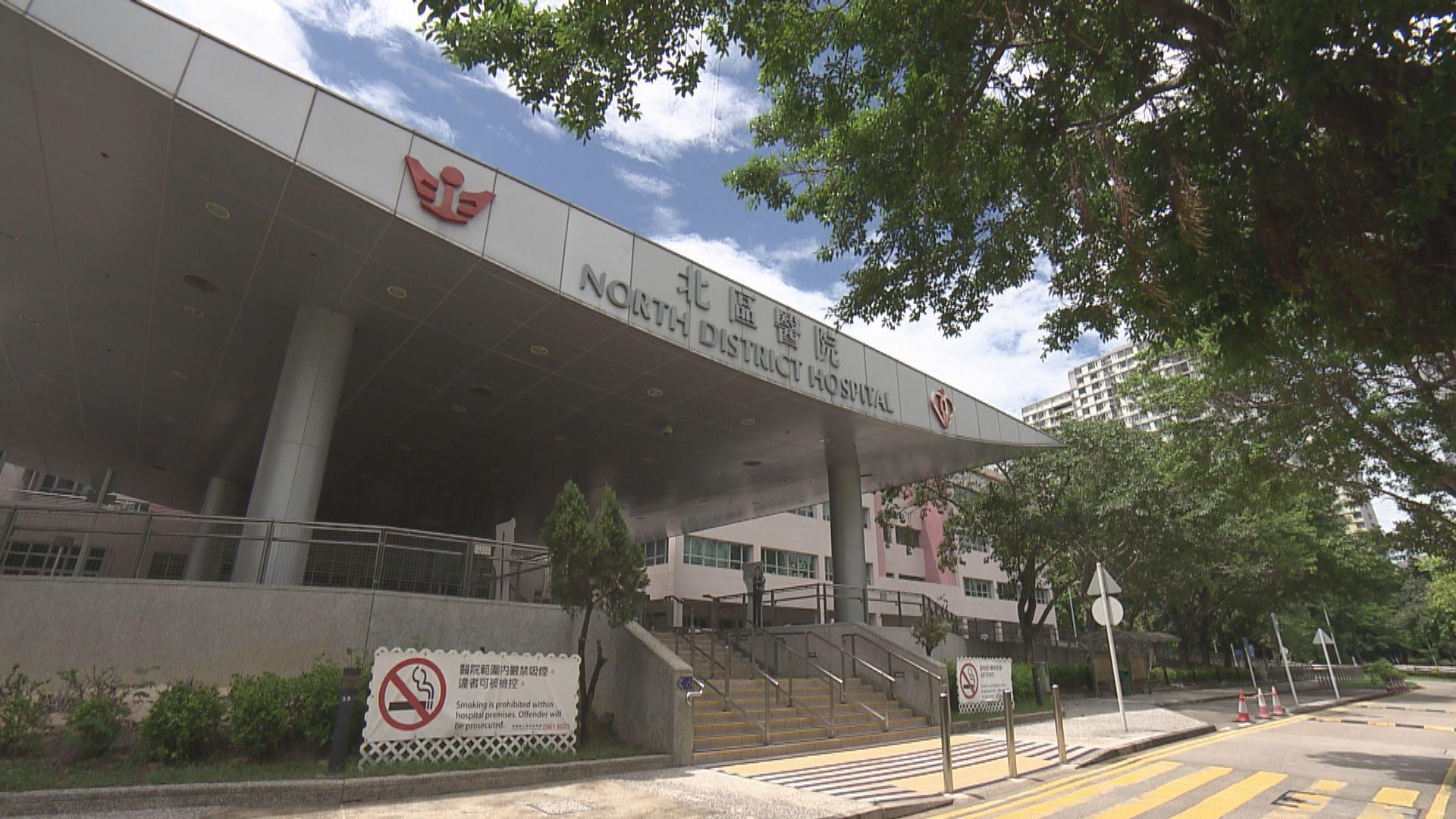 北區區議會支持北區醫院擴建