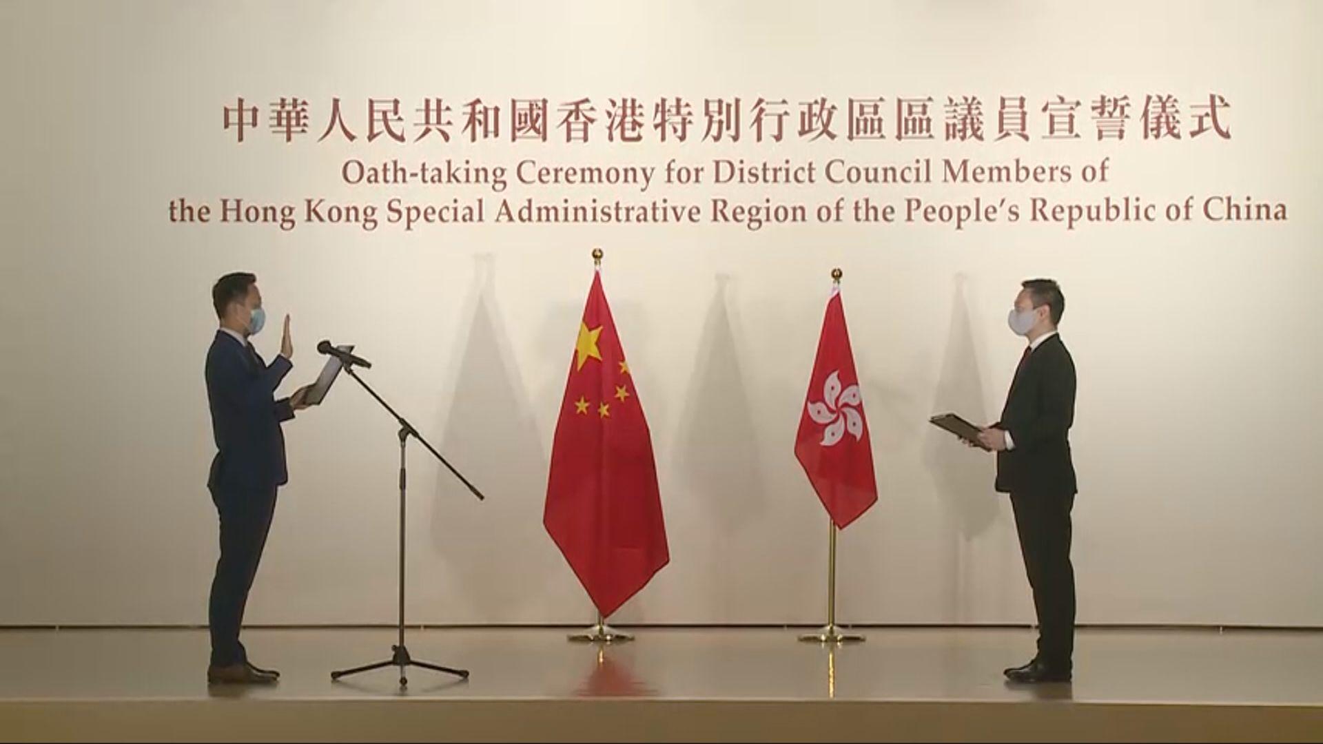 政府安排第二批區議員周五宣誓 涉九龍五區議會