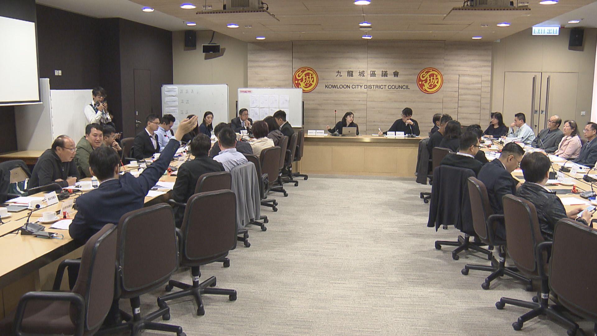 建制區議員發聲明譴責17區區議會討論港區國安法