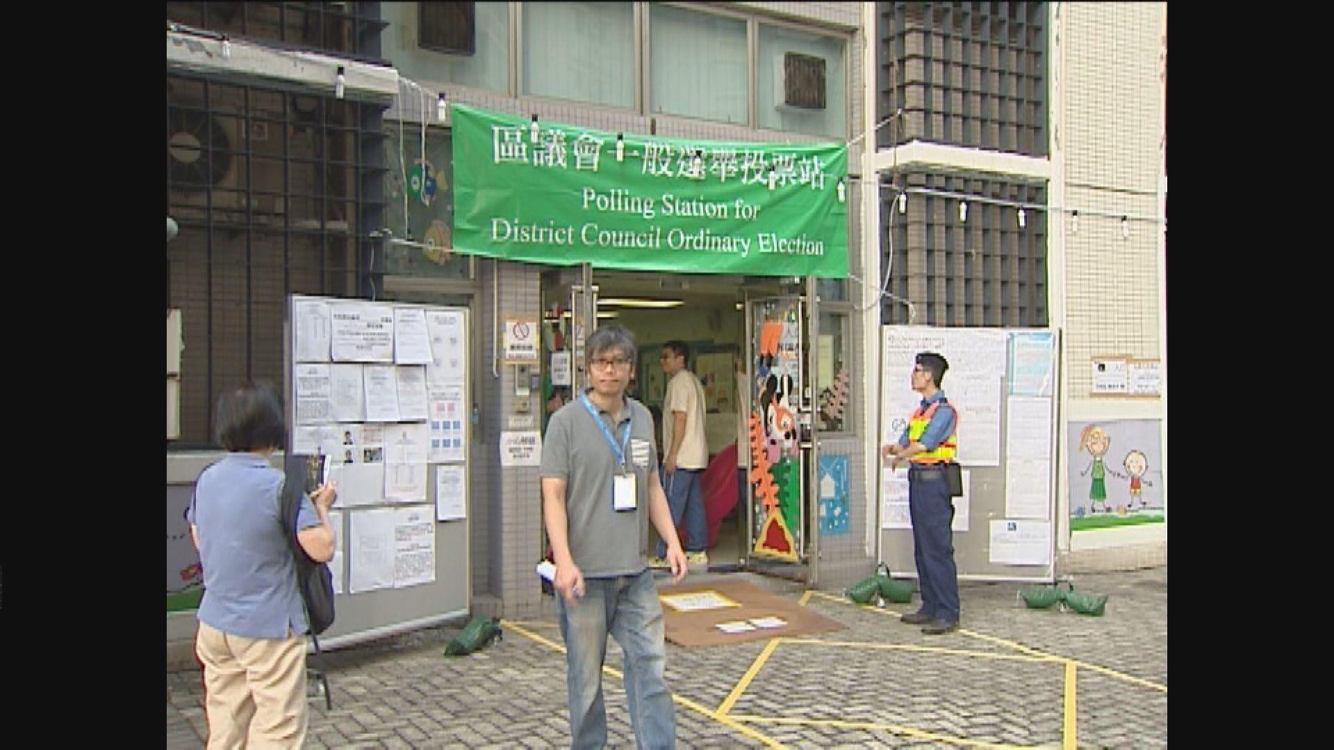 選舉事務處提醒選民帶同身分證正本前往投票