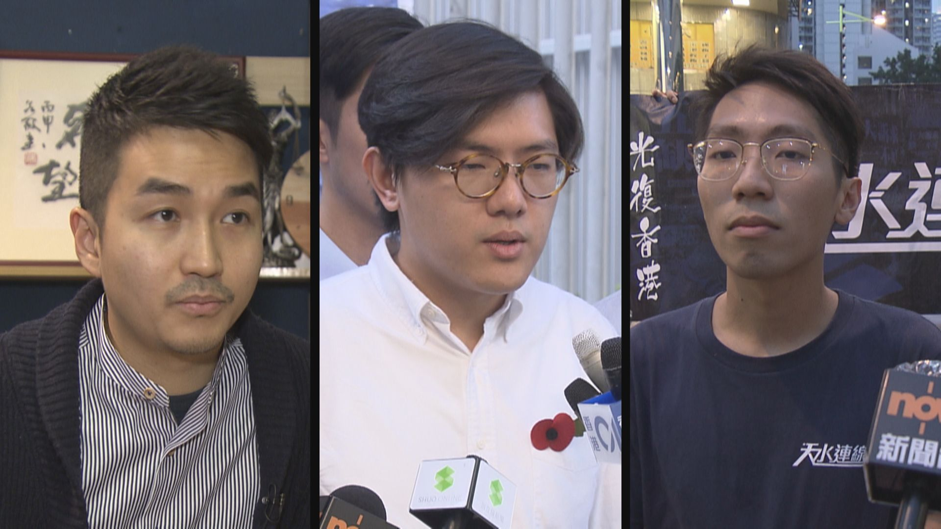 鄭達鴻、張可森、伍健偉已辭任區議員