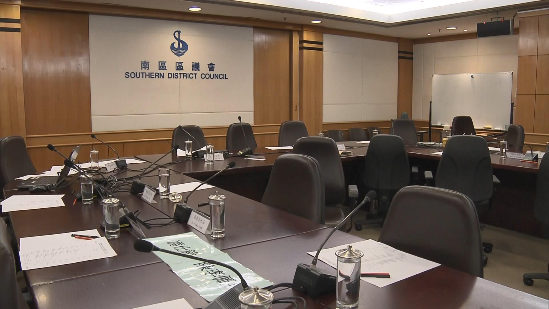 南區區議會流會 未能討論撤回逃犯條例動議