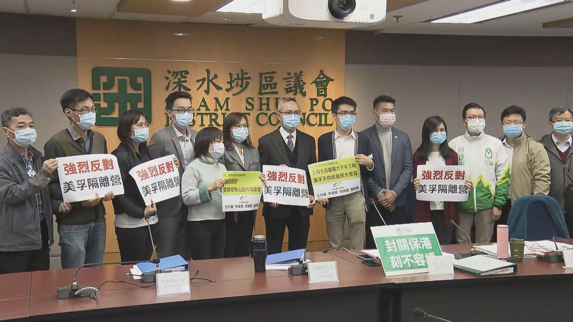 政府向區議會諮詢徵用翠雅山房作檢疫中心