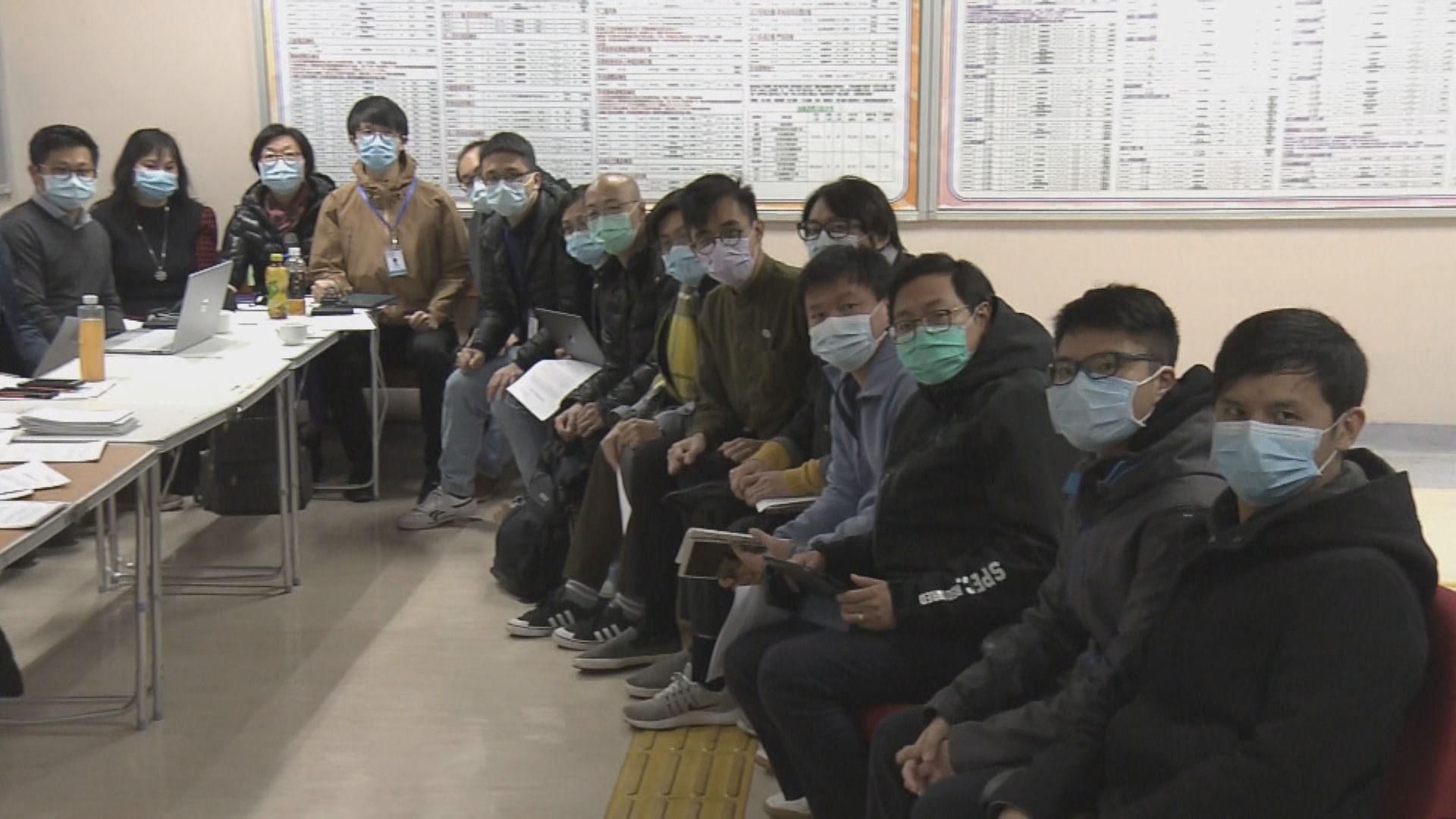 屯門區議會在民政處缺席下開會商防疫措施