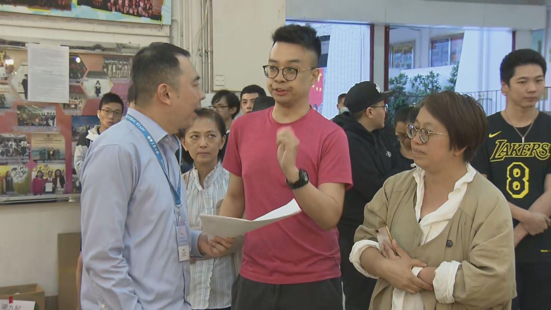 青衣盛康點票程序受質疑 市民要求重點