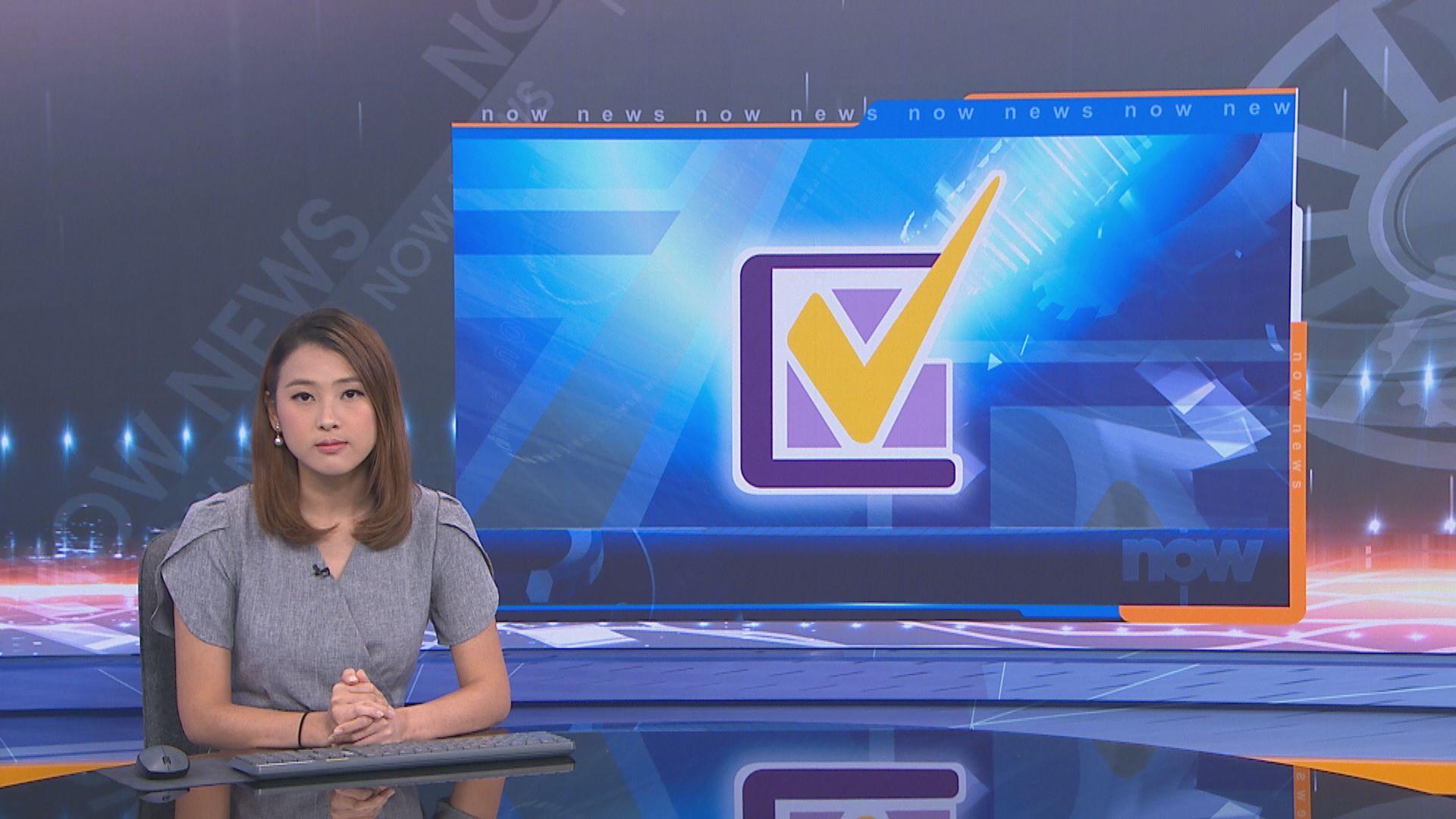 岑敖暉及梁國雄等區選參選資格獲確認