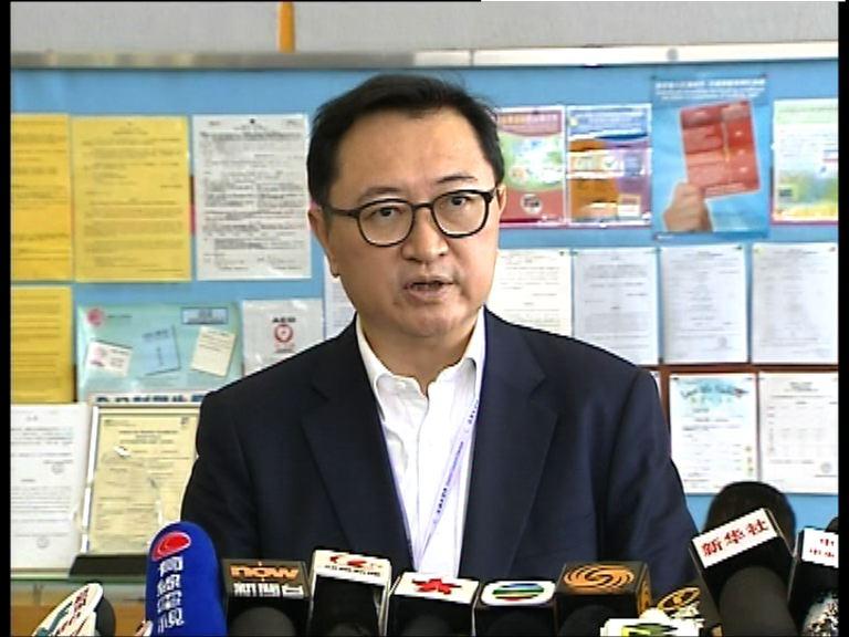馮驊:截至早上九時接獲295宗區選投訴