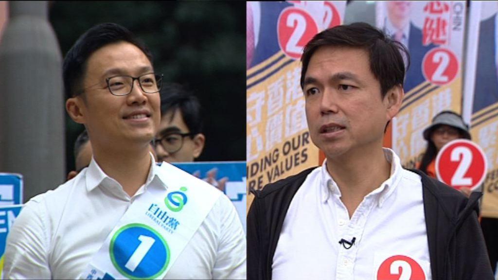 區議會補選 楊哲安錢志健競逐山頂選區議席