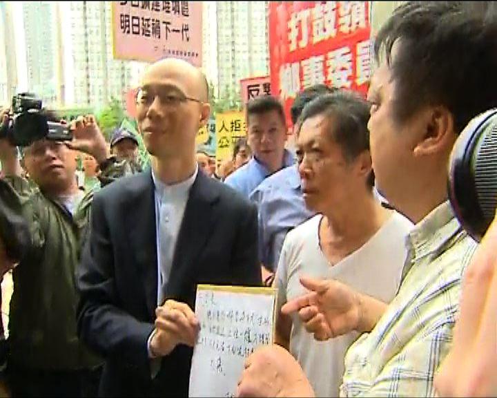 黃錦星出席區議會 居民示威
